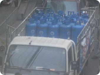LPG Supply